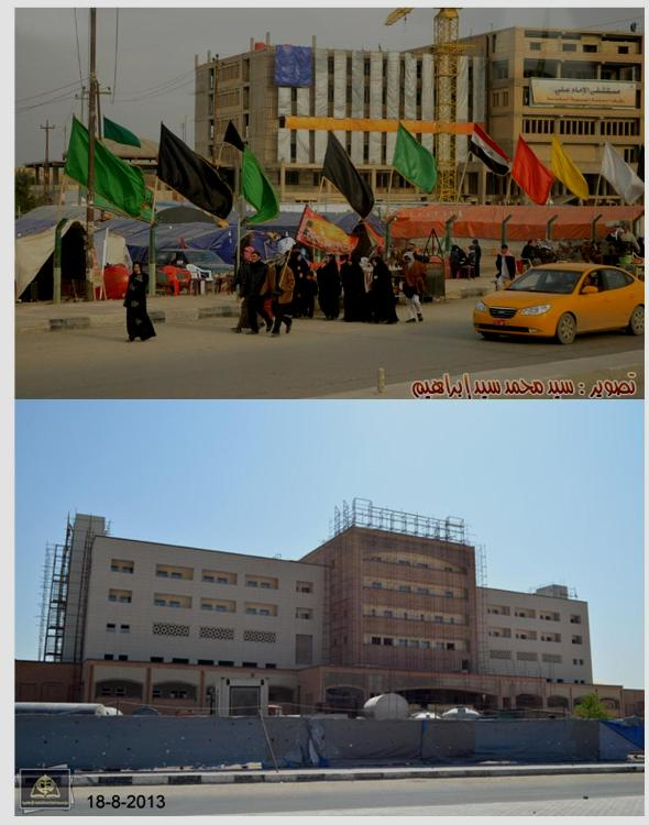 محاسبات بیمارستان امام علی (ع) شهرنجف - عراق    توسط مهندس غلامحسینی - طراح نرم افزار